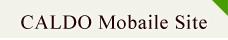 CALDO Mobile Site