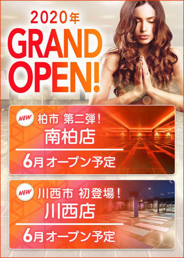 GRAND OPEN!