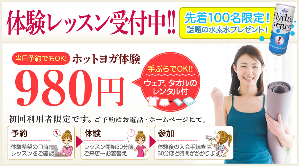 taikenhonatsugi161019