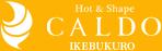 Hot&Shape カルド池袋 IKEBUKURO