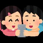 smartphone_smile_girl_boy