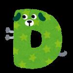 alphabet_character_d