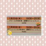 20-01-18-14-18-16-975_deco