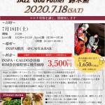 JAZZLIVE200718【他店舗会員様】