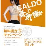 200906DPポスター (1)