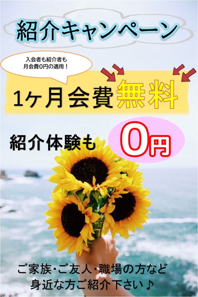 2020.8紹介