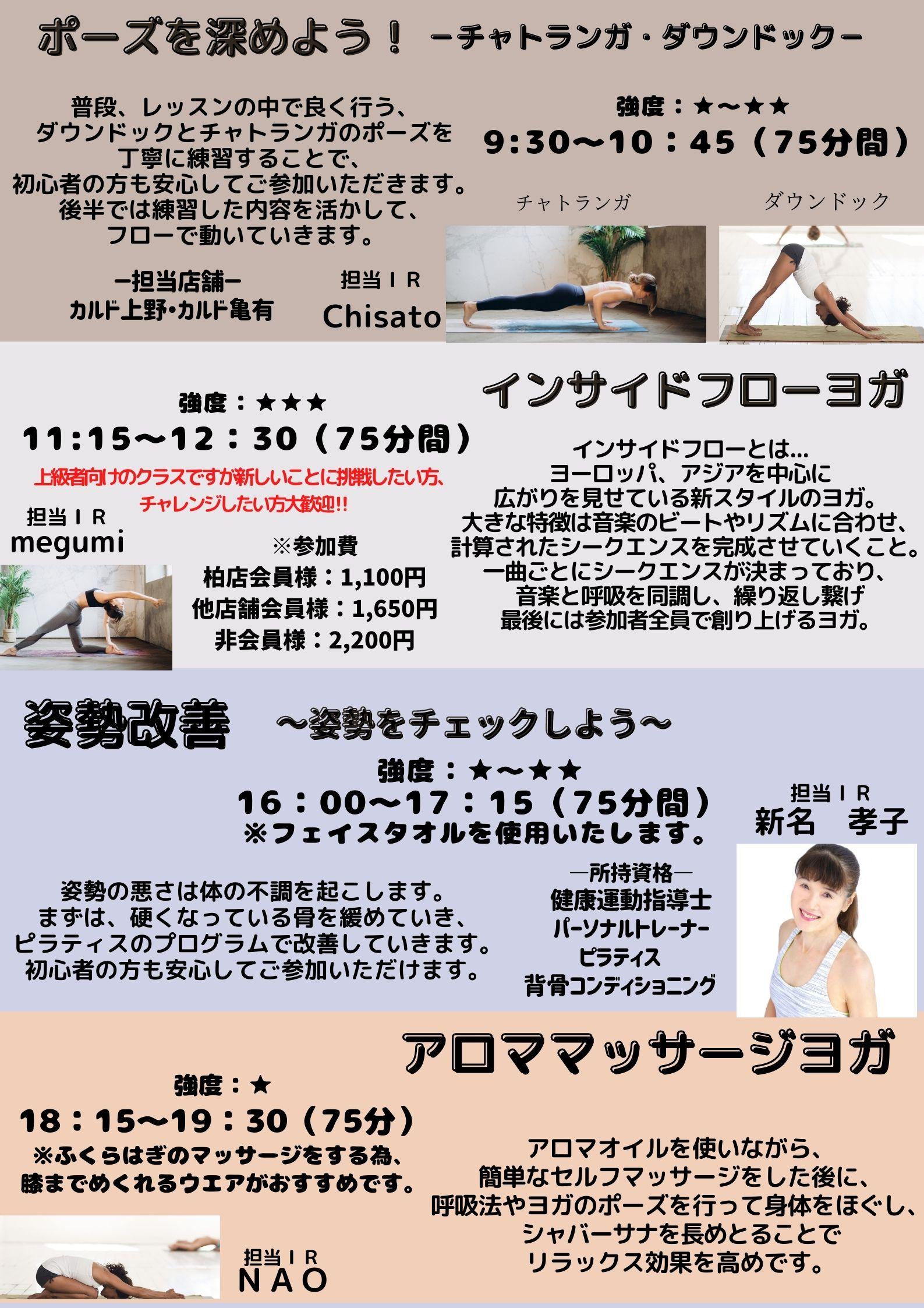 2月15日特別レッスン2