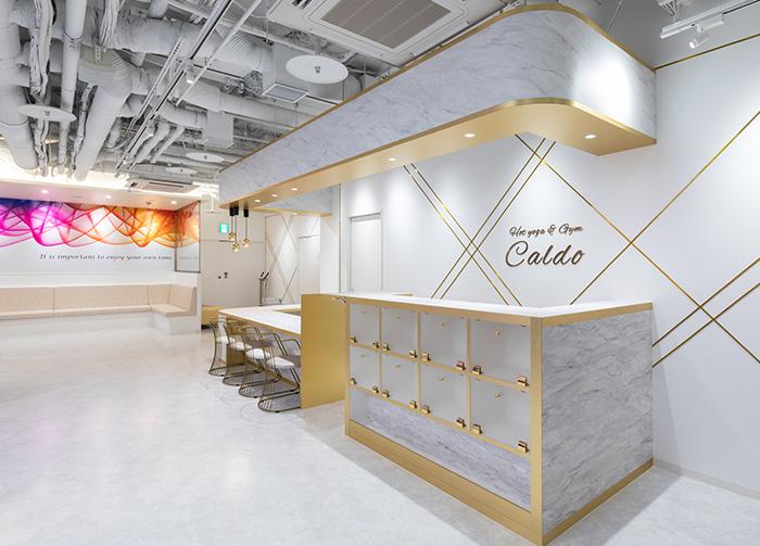 カルド 川西店の画像