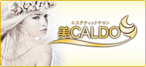エステティックサロン 美CALDO(ビカルド)