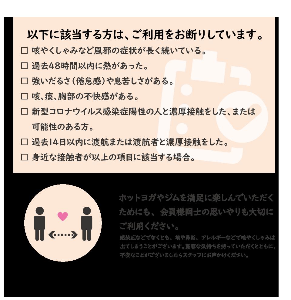 guideline04