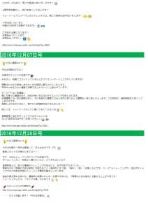 LINEかるど通信-004
