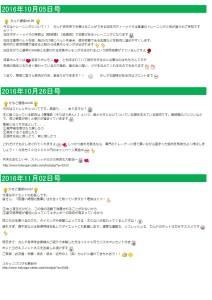 LINEかるど通信-002