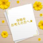 PicsArt_03-25-11.10.36