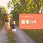 サーモンピンクと薄黄色、母の日、Instagram、投稿