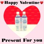 バレンタイン経口補水液