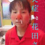 花田さん冷え症