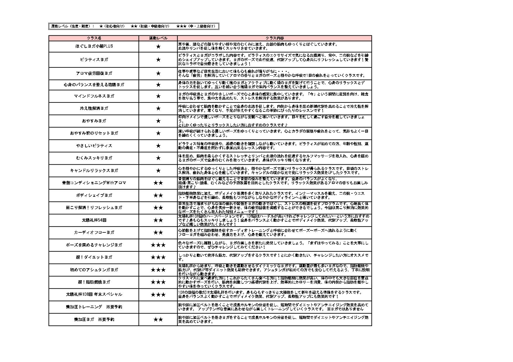 【大橋店】2020年12月特別PG_page-0002