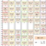 schedule171001