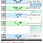 2.25特別営業_page-0001