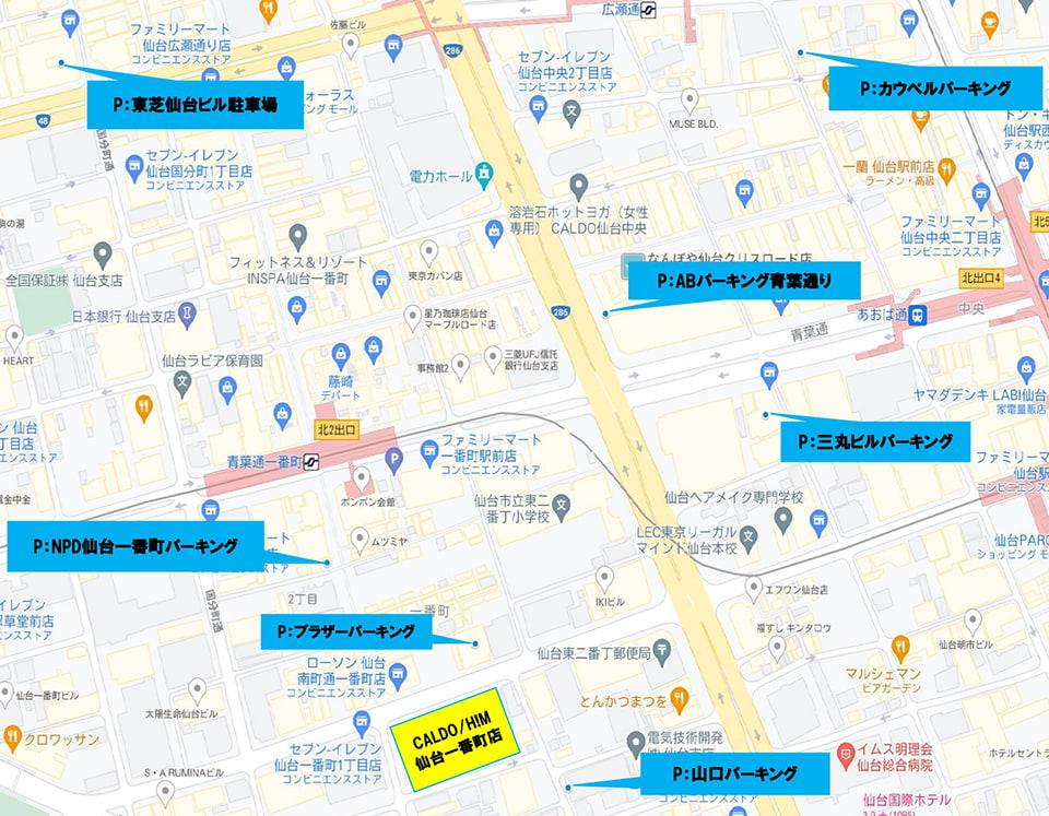 エイチエム仙台一番町 提携駐車場