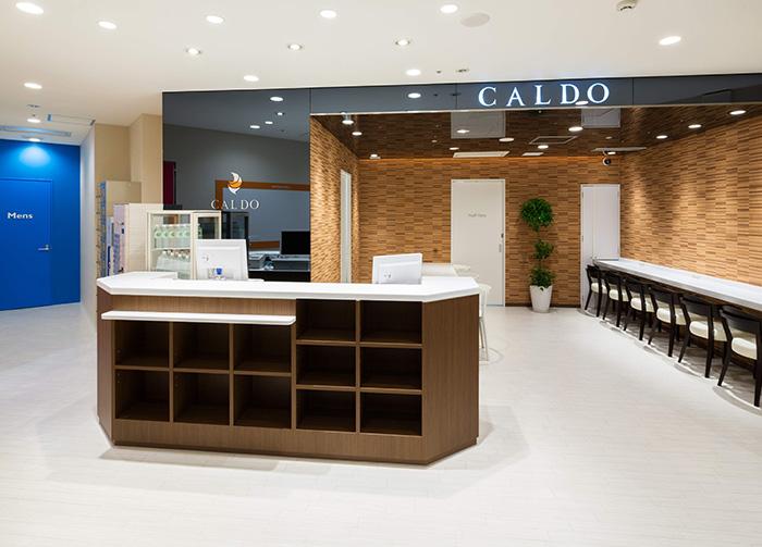 CALDO 新宿の画像