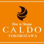 CALDO Tokorozawaロゴ